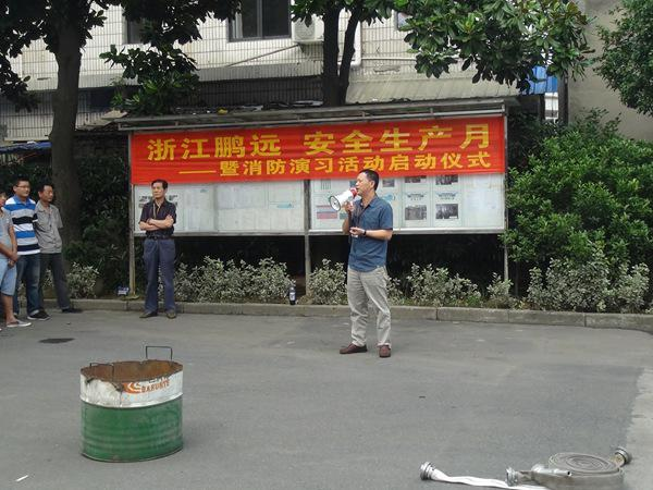 Pengyuan held the fire drill on 19th June